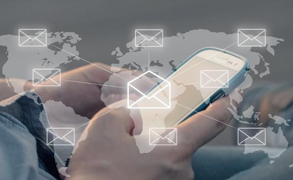 在线网页发短信的平台