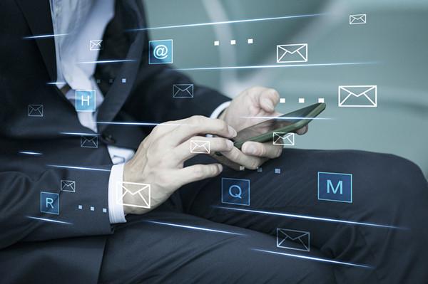 网络群发短信